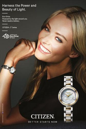 Citizen-Sarah-Carina-Advert-A4-Portrait-e1505421770601
